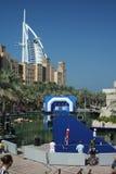 Copo de mundo Dubai do tiro ao arco imagem de stock royalty free