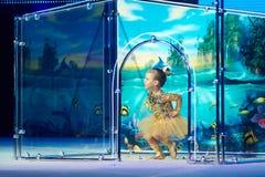 'Copo do bebê - as competições das crianças do banco de BSB' na ginástica, o 5 de dezembro de 2015 em Minsk, Bielorrússia Fotos de Stock