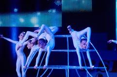 'Copo do bebê - as competições das crianças do banco de BSB' na ginástica, o 5 de dezembro de 2015 em Minsk, Bielorrússia Foto de Stock Royalty Free