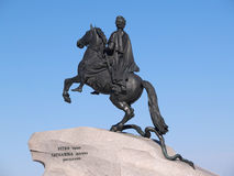 Copper horseman. Statues in Saint-Petersburg, Russia Royalty Free Stock Photography