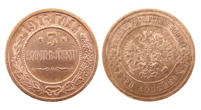 Copper old Russian coin Stock Photo