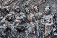 Copper relief of Hakkas,asian Stock Photos