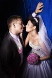 Coppia sposata Fotografie Stock