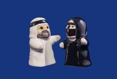 Coppie arabe Immagini Stock Libere da Diritti