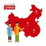 Coppie cinesi in costumi nazionali sulla a Immagini Stock