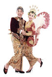 Coppie tradizionali felici di nozze di Java immagine stock libera da diritti
