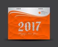 Copra il calendario da scrivania 2017, il buon anno 2017, templa della copertina di libro Fotografia Stock Libera da Diritti