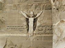 Copt kristendomen i Egypten arkivbilder