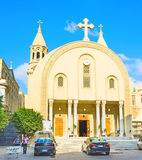 The Coptic Cathedral Stock Photo