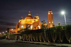 Coptic Church, Sharm El Sheikh Stock Image