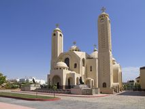 Coptic Orthodox Church Royalty Free Stock Photo