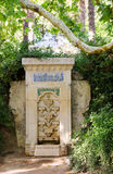 A copy of the Fountain of Bakhchisarai in the Nikitsky botanical Stock Image