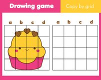 Copy picture by grid. Educational game for children and kids. Draw cute cupcake Vector Illustration