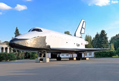 Copy of the Soviet space shuttle called Buran. Stock Photography