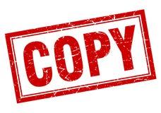 Copy stamp. Copy square grunge stamp. copy sign. copy stock illustration