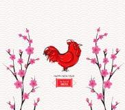 Coq chinois et fond de nouvelle année de fleur illustration de vecteur