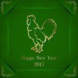 Coq d'or sur le fond vert illustration stock