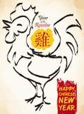 Coq dans le style de traçage pour la célébration chinoise de nouvelle année, illustration de vecteur Image libre de droits