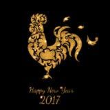 Coq de scintillement d'or de nouvelle année Image stock