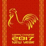 Coq en tant que symbole animal de la nouvelle année chinoise 2017 Image libre de droits