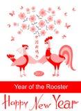 Coq et poule rouges féeriques sur le fond blanc avec l'arbre floral Année du coq Photos libres de droits