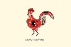 Coq rouge abstrait Symbole de 2017 sur le calendrier chinois Bruit Art Vector Illustration Élément pour la conception de nouvelle Photo libre de droits