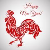 Coq, symbole de 2017 sur le calendrier chinois An neuf heureux ! illustration de vecteur