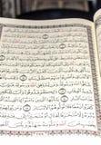 Corán del libro sagrado Fotos de archivo