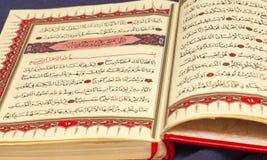 Corán del libro sagrado foto de archivo