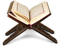 Corán islámico del libro en fondo fotografía de archivo libre de regalías