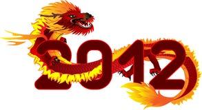 Cor do dragão Imagem de Stock Royalty Free