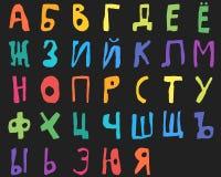 Cor tirada mão do alfabeto cirílico da garatuja Imagens de Stock