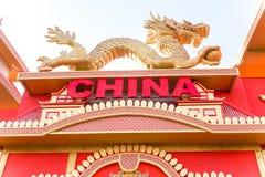 Cor vermelha dourada chinesa simbólica de Dragon And China Text In fotografia de stock royalty free