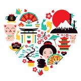 Coração dos símbolos de Japão ilustração royalty free