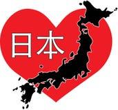 Coração Japão Fotografia de Stock Royalty Free
