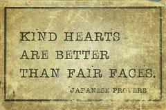 Corações amáveis JP Imagens de Stock Royalty Free