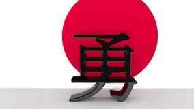 Coragem japonesa do caráter Foto de Stock Royalty Free