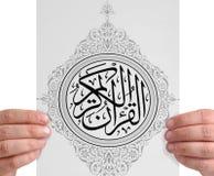 Coran Photos libres de droits
