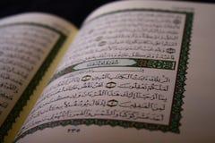 Coran Image libre de droits