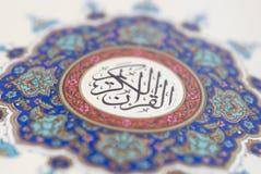 Coran Photos stock