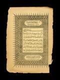 Corano Fotografia Stock