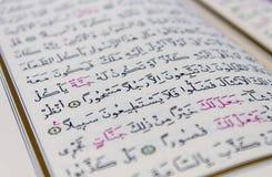 Corano santo Fotografia Stock Libera da Diritti