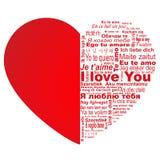 Corazón rojo grande Fotografía de archivo