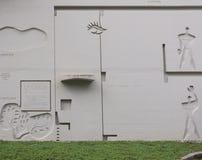 Corbusierhaus柏林 免版税库存照片