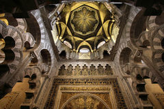 Cordoba Royalty Free Stock Photos