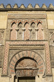 Cordoba Andalucia, Spain: door of mezquita-catedral Royalty Free Stock Photography