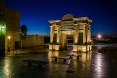 Cordoba bridge gate Stock Photography