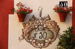 Cordoba Stock Photography
