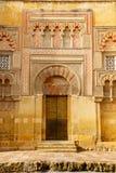 Cordoba. Cathedral. Mesquita. Stock Image