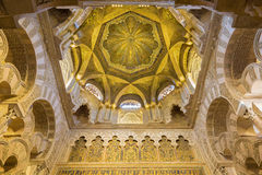Cordoba - The ciling of Mihrab mudejar side chapel in the Cathedral. Stock Photos